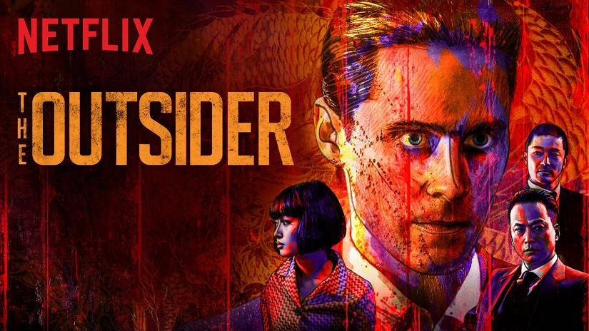 the-outsider-netflix